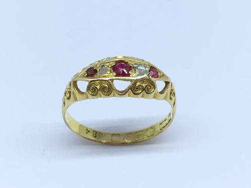 An 18ct Ruby & Diamond Ring Chester 1912