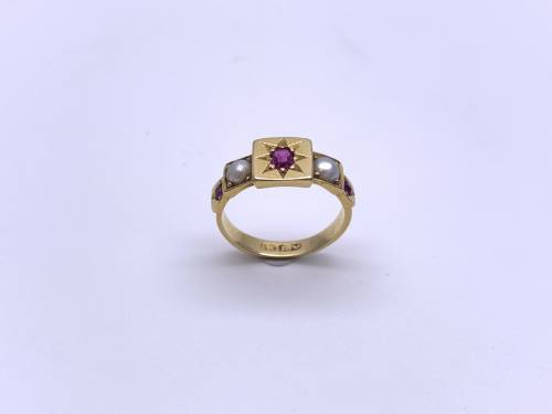 An Synthetic Ruby & Seed Pearl Ring